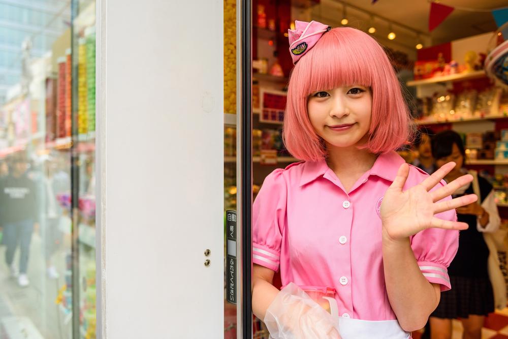 Maid vor Maidcafe in Tokio