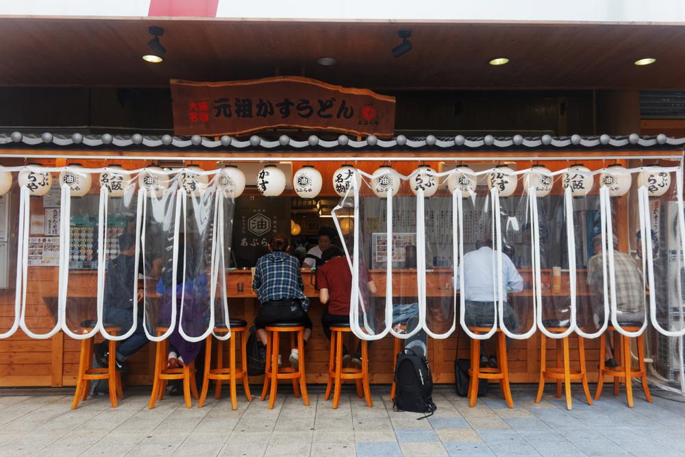 Ramen Streetbar in Tokio