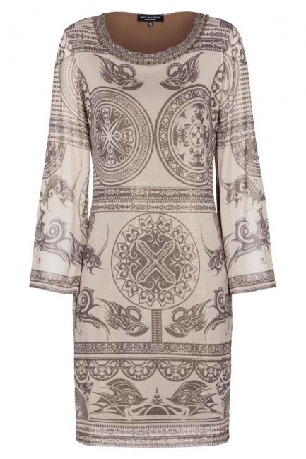 Ana Alcazar Shift Dress Fremonis