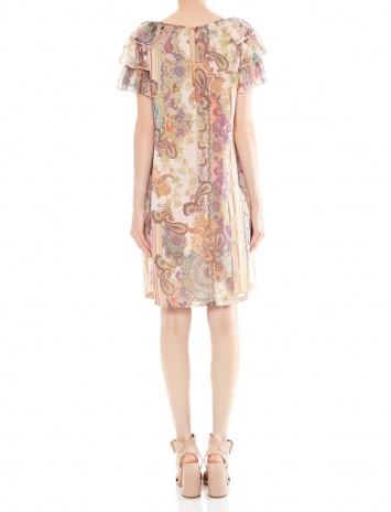 Ana Alcazar Silk Dress Madalyra