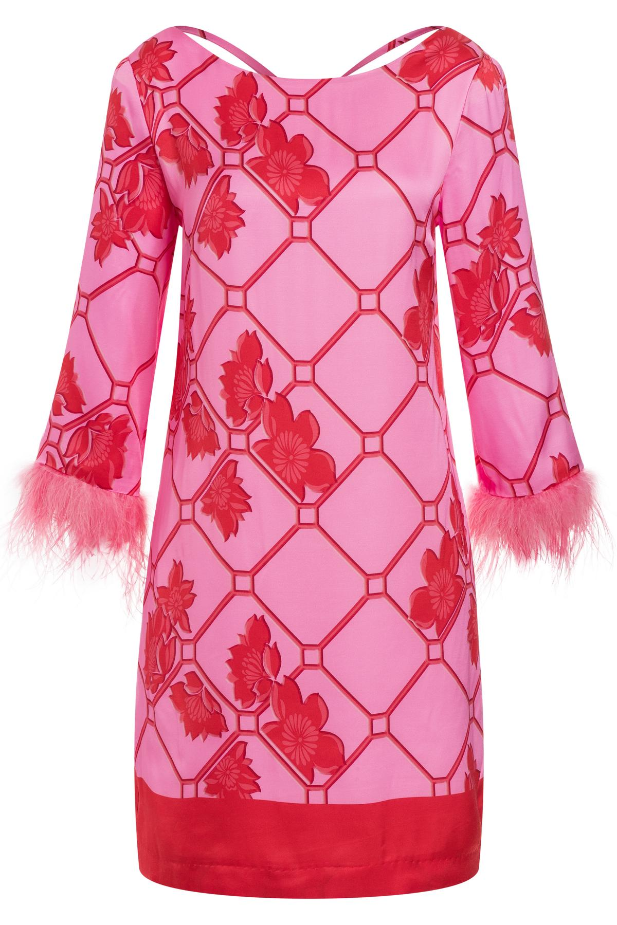 Ana Alcazar Feather Boa Dress Tebiry